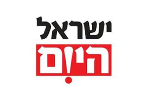 מי זה מנשה בטיטו - ישראל היום